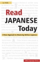 Read Japanese today