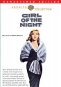Girl Of The Night  [Remaster]