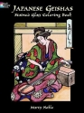 Japanese Geishas Stained Glass Coloring Book (Dover Stained Glass Coloring Book)