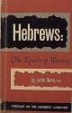 Hebrews; The Epistle of Warning