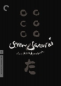 Seven Samurai - 3 Disc Remastered Edition  Spine # 2)