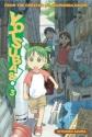 Yotsuba&! Volume 3 (v. 3)