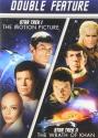 Star Trek I: Motion Picture / Star Trek II: Wrath