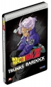 Dragon Ball Z: The History of Trunks / Bardock: The Father of Goku