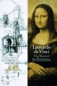 Discoveries: Leonardo da Vinci (Discoveries (Abrams))