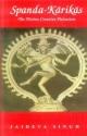 Spanda-Karikas: The Divine Creative Pulsation