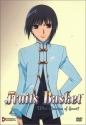 Fruits Basket, Volume 2: What Becomes of Snow?
