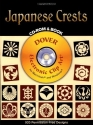 Japanese Crests CD-ROM and Book (Dover Electronic Clip Art)