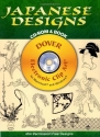 Japanese Designs CD-ROM and Book (Dover Electronic Clip Art)