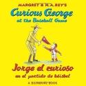 Jorge el curioso en el partido de béisbo/Curious George at the Baseball Game (bilingual edition) (Spanish and English Edition)