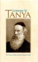 Lessons in Tanya, Vol. 3, Shaar HaYichud VehaEmunah, Iggeret HaTeshuvah