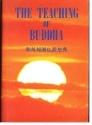 The Teaching of Buddha (English and Japanese Edition)