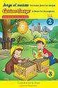 Jorge el curioso Un hogar para las abejas/Curious George A Home for Honeybees (CGTV Reader) (Spanish and English Edition)
