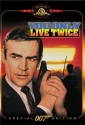 James Bond: You Only Live Twice