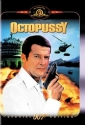 James Bond: Octopussy