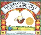 The Fool of the World and the Flying Sh...