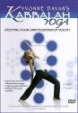 Kabbalah Yoga: Creating Your Own Founta...