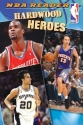 Hardwood Heroes: Multi-Player (NBA Readers)