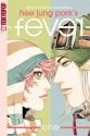 Fever Volume 1 (Fever (Tokyopop)) (v. 1)