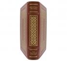 Canterbury Tales ; A Modern Prose Translation