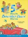 Berenstain Bears: 5-Minute Berenstain Bears Stories