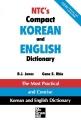 NTC's Compact Korean and English Dictionary