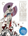 The Complete Lady Snowblood  [Blu-ray]