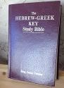 Hebrew Greek Key Study Bible