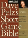 Dave Pelz's Short Game Bible: Master the Finesse Swing and Lower Your Score (Dave Pelz Scoring Game Series)