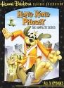 Hong Kong Phooey - The Complete Series