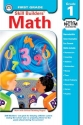 Math, Grade 1 (Skill Builder (Rainbow B...