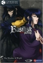 Basilisk: The Shades of Night v.5 - Viridian Collection