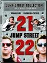 21 Jump Street  / 22 Jump Street - Vol