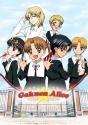 Gakuen Alice: 5 DVD Lightbox Collection