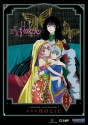 xxxHOLiC: Second Collection