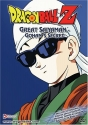 Dragon Ball Z - Great Saiyaman - Gohan's Secret