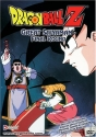 Dragon Ball Z - Great Saiyaman - Final Round