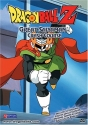 DragonBall Z: Great Saiyaman - Crash Course