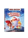 Captain Underpants: First Epic [Blu-ray...
