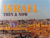 Israel: Then and Now