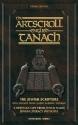 The Artscroll English Tanach: Stone Edition: The Jewish Bible (ArtScroll (Mesorah))