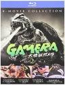 Gamera: Ultimate Collection V2  [Blu-ray]: Gamera vs. Guiron - Gamera vs. Jiger - Gamera vs. Zigra - Gamera: Super Monster