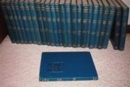 The Speaker's Bible 18 Volume Set (18 Volume set)