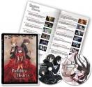 PandoraHearts Volume 1 Standard Edition