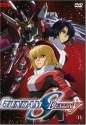 Mobile Suit Gundam Seed Destiny, Vol. 11