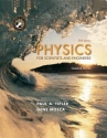 Physics for Scientists and Engineers: Standard Version