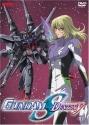 Mobile Suit Gundam SEED Destiny V10