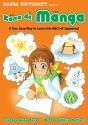 Kana De Manga: The Fun, Easy Way To Learn The ABCs Of Japanese (Manga University Presents)