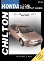 Chilton Total Care Care Honda Accord 2003 - 2011 Repair Manual (Chilton's Total Car Care Repair Manuals)