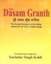 The Dasam Granth